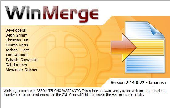 Stinger3、WordPressテーマのバージョンアップをスムーズにする方法
