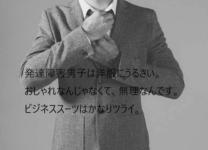 fashion-601553