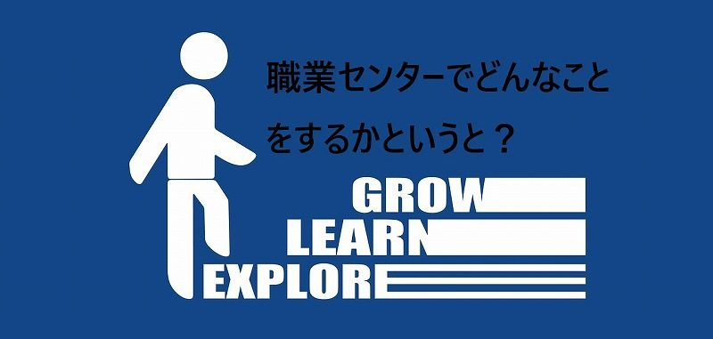 learn-2128978