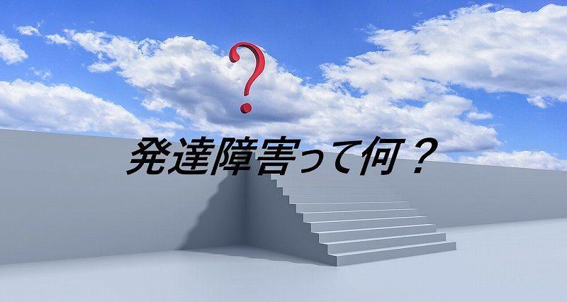 question-1713304
